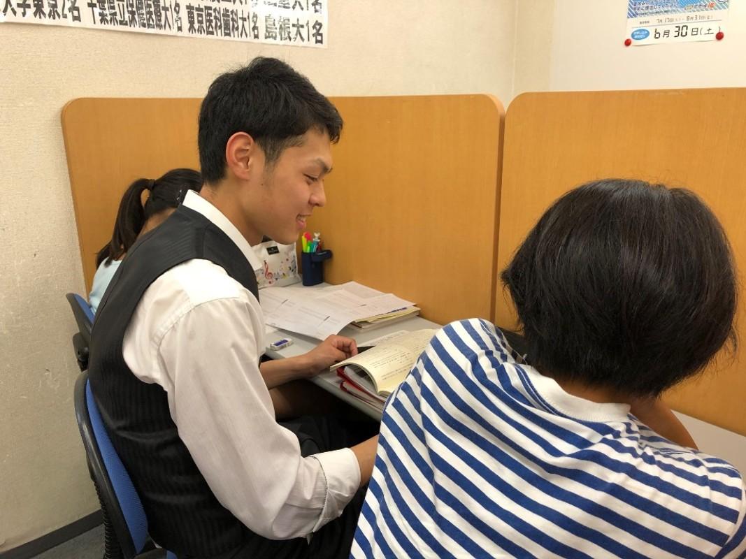 個別指導スクールIE(群馬県/東京都/千葉県/神奈川県)のPR画像