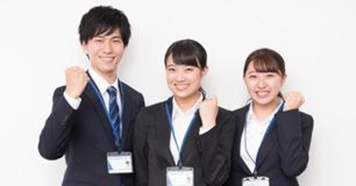 個別指導学院フリーステップ 古川橋教室
