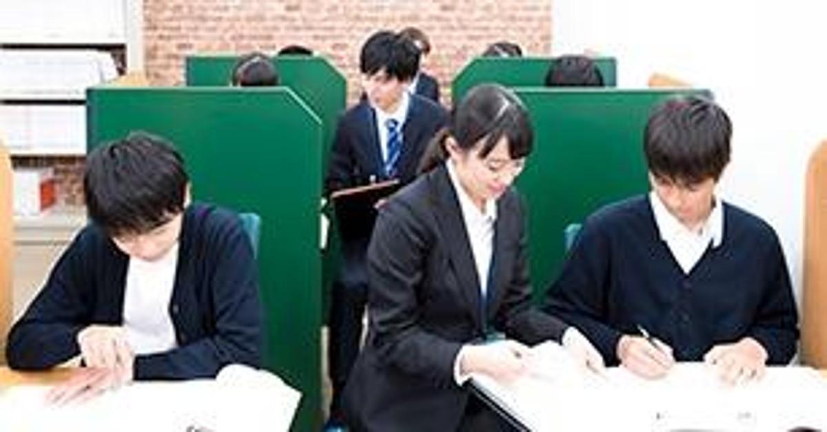 個別指導学院フリーステップ 八戸ノ里教室