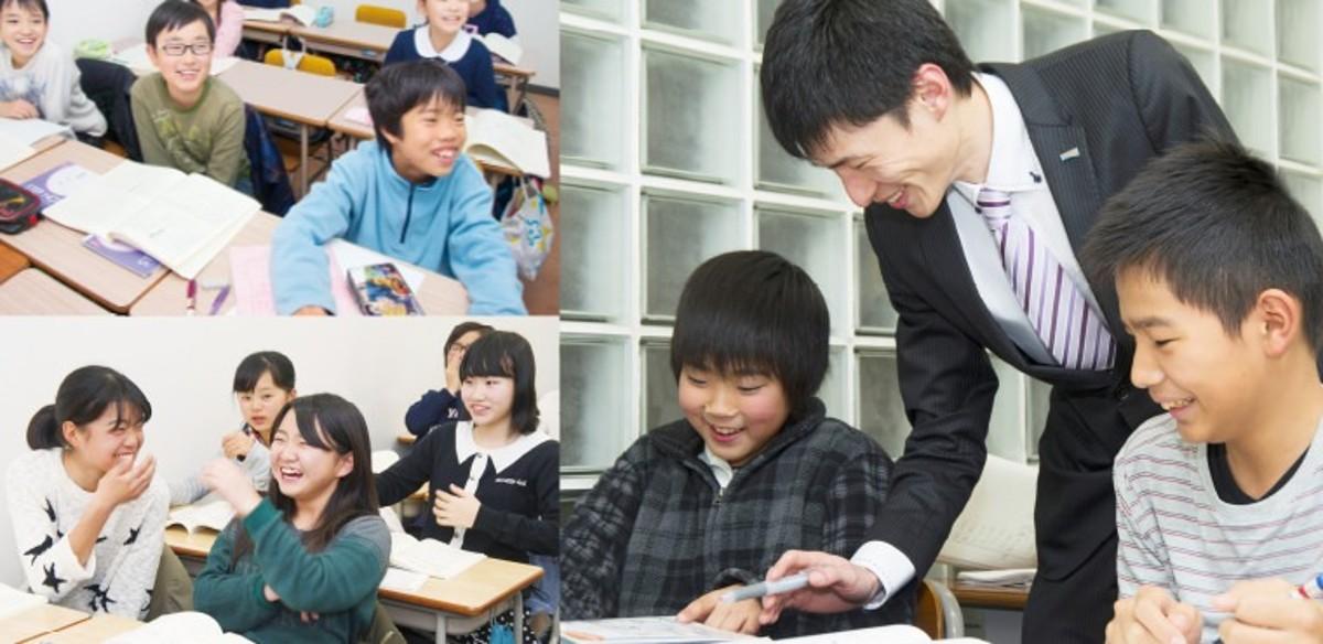 木村塾 阪神甲子園校