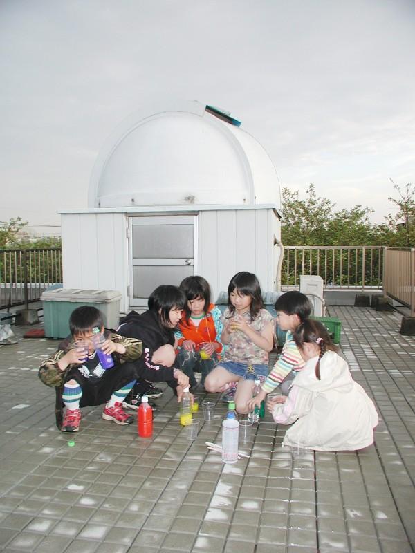 天文台までついている理数専科塾