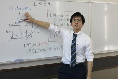 茨進 中学受験ゼミ