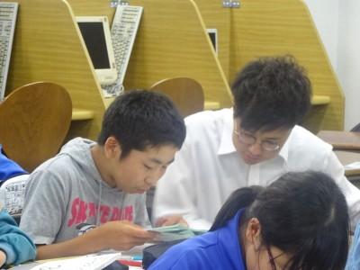 個人指導 自立学習塾 マイセルフのPR画像4