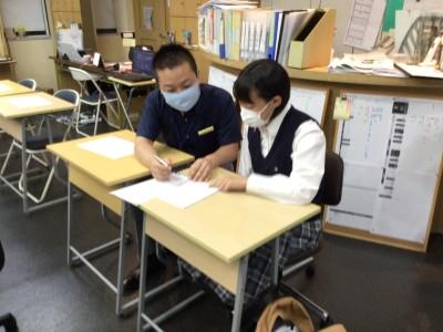 個人指導 自立学習塾 マイセルフのPR画像8