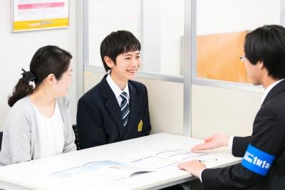 対話式進学塾1対1ネッツ