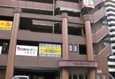 対話式進学塾1対1ネッツ 古賀駅前校