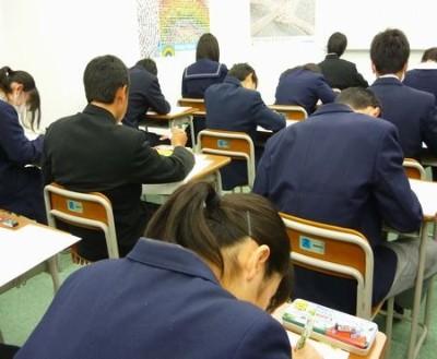 田中学習会 岡山伊島校