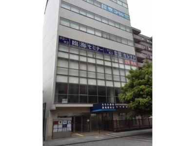 臨海セミナー 大学受験科 センター南校