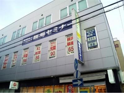 臨海セミナー 小中学部 弘明寺校の教室画像1