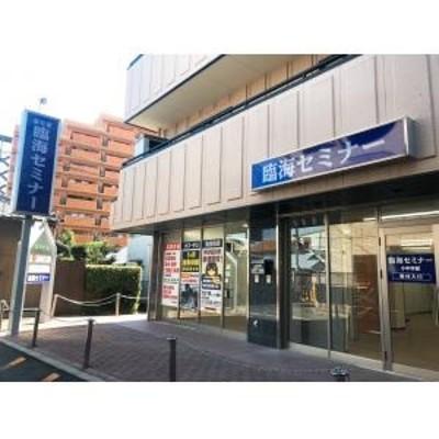 臨海セミナー 小中学部 摂津富田校