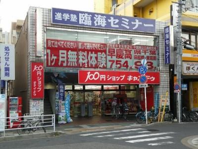 臨海セミナー 個別指導セレクト 行徳校