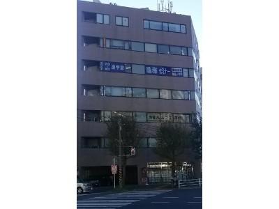 臨海セミナー 小中学部 西横浜校
