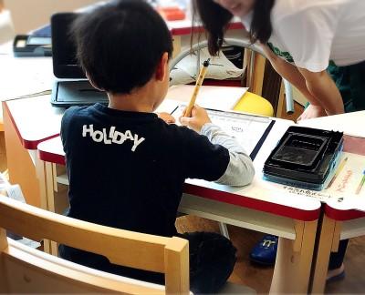 名学館Kids 習字の筆っこ