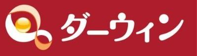 進学塾ダーウィン 大学受験専門
