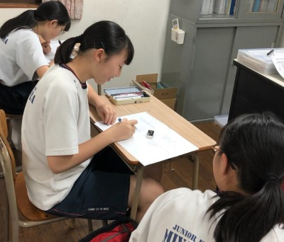 総合学習教室 学秀院