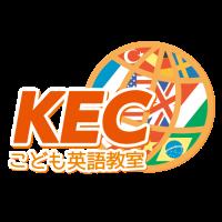 KECこども英語教室