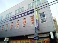 臨海セミナー 小中学部臨海セミナー 小中学部 弘明寺校の教室画像1