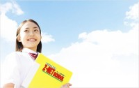 創才式個別指導学習塾Z-NETSCHOOL(ゼィーネットスクール)