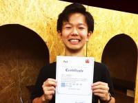 個別指導塾東京外語スクール