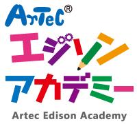 ロボットプログラミング教室 アーテック®エジソンアカデミー