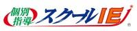 個別指導スクールIE個別指導スクールIE 新高円寺校