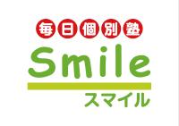 毎日個別塾Smile