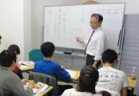 永田学習塾