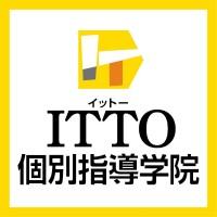ITTO個別指導学院ITTO個別指導学院 熊谷妻沼東校