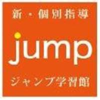 jump学習館