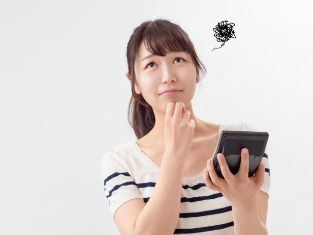 塾選びガイド-塾の費用の内訳