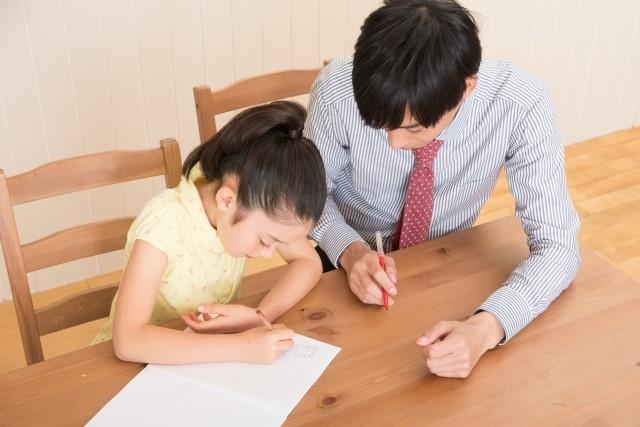塾選びガイド-塾と家庭教師-1