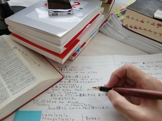 塾選びガイド-資格取得