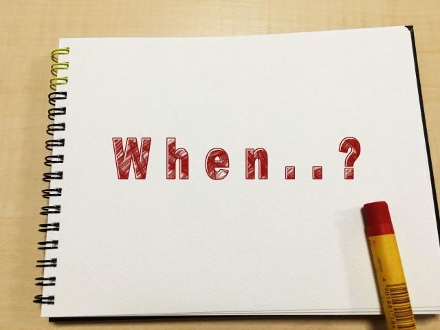 いつから子どもを塾に通わせるべき? 中学・高校・大学受験に分けて解説